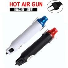 NEW 110V/220V DIY Mini Hot Air Gun Thermostat Heat Gun Soldering Blower Thermal Phone Repair Power Tool Soldering Gun US/EU/Plug