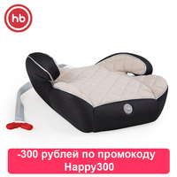 Child Car Safety Seats Happy Baby rider for girls and boys Baby seat Kids Children chair autocradle booster green
