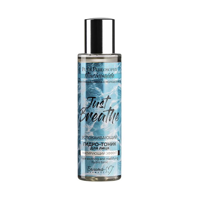 """Soothing Hydro-tonic For Face """"matting Effect"""" 120 Ml Toner Tonic Glycerin Glycolic Acid Face Toner Makeup Water Face Toner Anti Aging Anti Wrinkle Natural"""