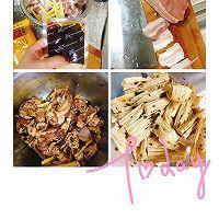 川菜粉蒸肉的做法图解2
