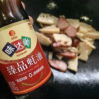 蚝油腊肉炒冬笋,鲜味熏味不冲突的做法图解10