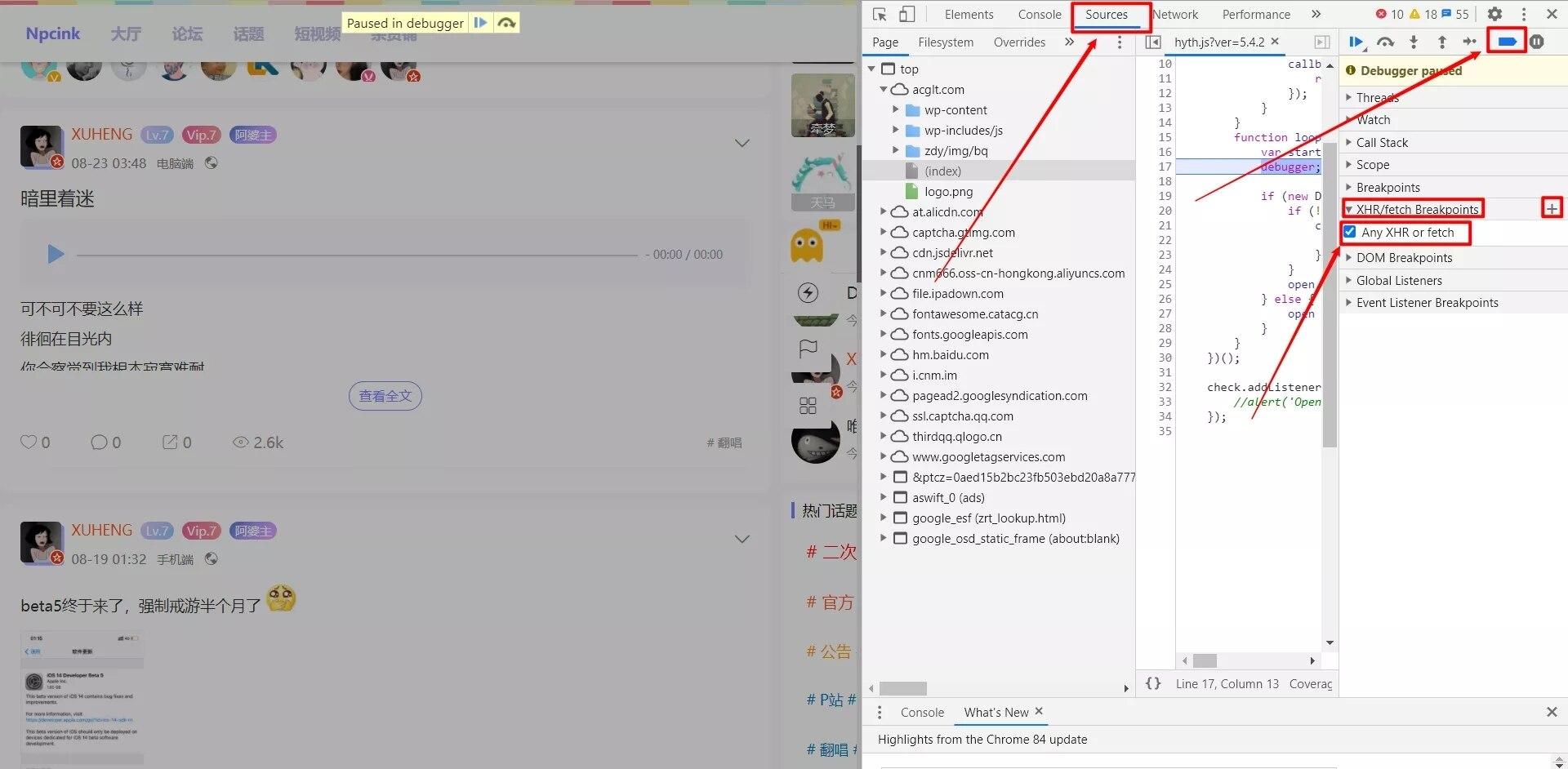 怎么绕过浏览器F12调试网页出现的Paused in debugger? - WordPress教程