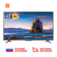 TV Xiaomi Mi TV 4S 43 Android LED light Smart TV 4K 1G + 8G Custo Xiaomi zed Russian language