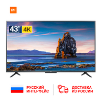 TV Xiaomi Mi TV 4S 43 Android LED light Smart TV 4K 1G + 8G Custo Xiaomi zed Russian language