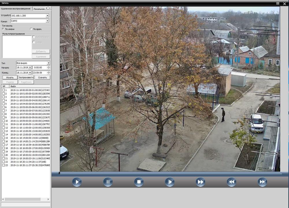 -- Câmera Velocidade Nightvision