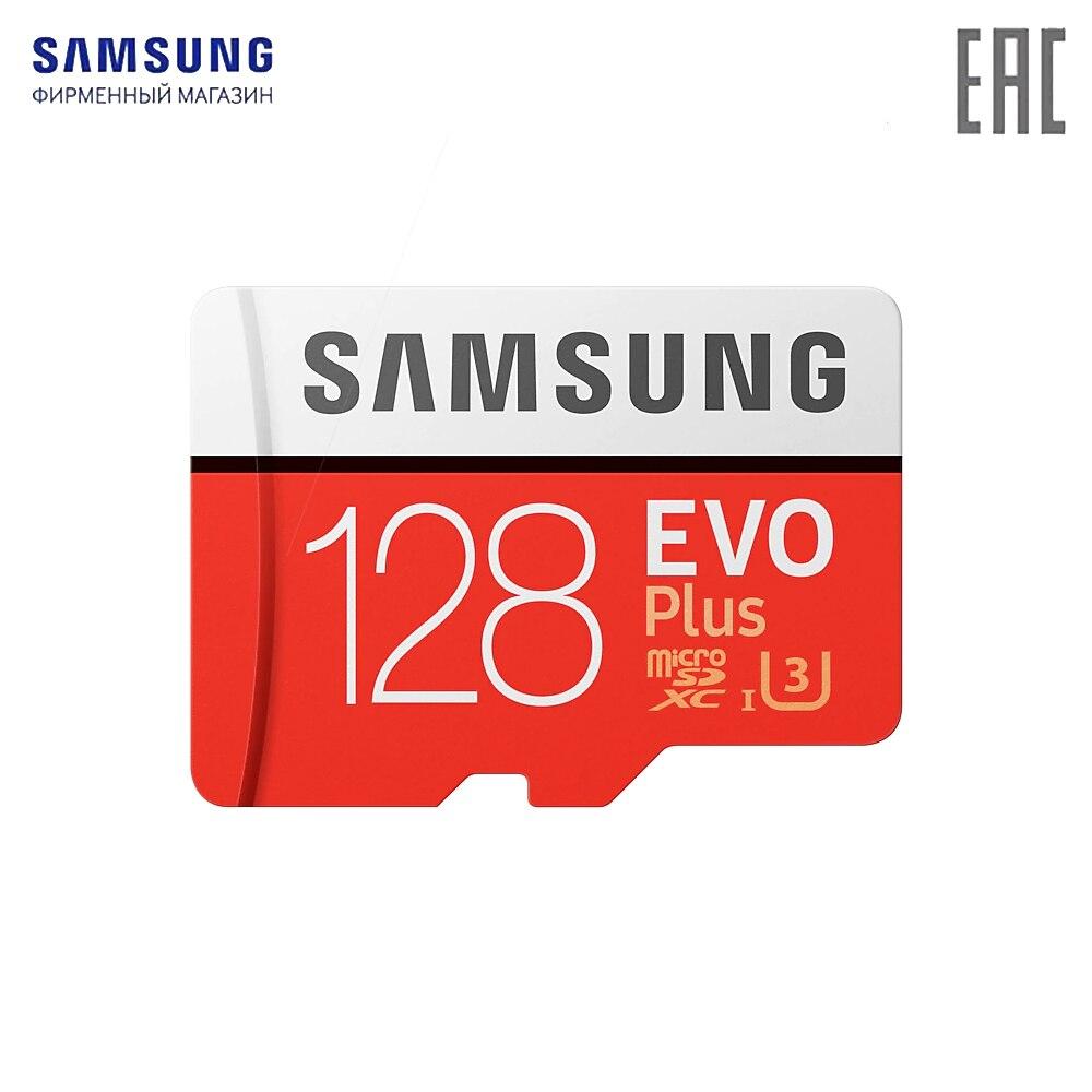 Memory Cards MB-MC128GA/RU MicroSDXC Samsung Internal Storage card memory flash card media information flash drive 128gb 128 gb