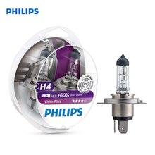 For H4 12 V-60/55 W (P43t) (+ 60% light) vision Plus (2 pcs) 12342VPS2