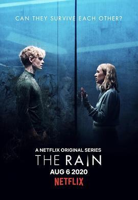 惨雨第三季