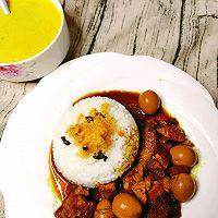 咖喱五花肉鹌鹑蛋(电饭煲版)的做法图解12