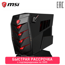 Игровой компьютер MSI Aegis 3 8RC-023RU/i7 8700/8 ГБ/2000+ 256 SSDGb/GTX1060 6 ГБ /DVDrw/BT/WiFi/black/Win10(9S6-B91811-023