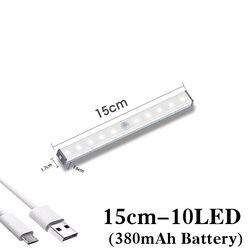 Plutus-Quinn LED 밤 빛 운동 측정기 무선 USB 재충전 용 20 30 40 50cm 부엌 찬장 옷장 램프를위한 밤 램프