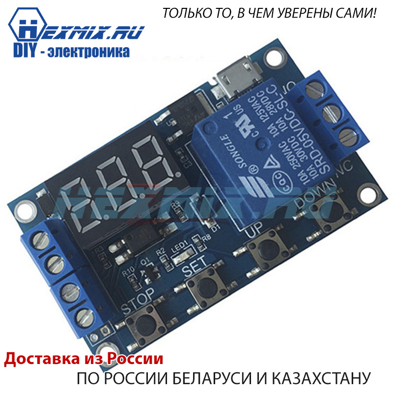 Ws16 Programmable Time Relay DC 6-30