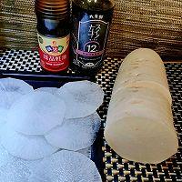 #太太乐鲜鸡汁芝麻香油#汤汁萝卜包肉卷的做法图解1