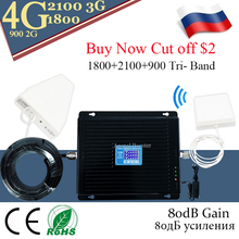 4G Signal Booster gsm 900 1800 2100 amplifier repeater 80dB Gain GSM DCS WCDMA Tir Band cellular signal booster