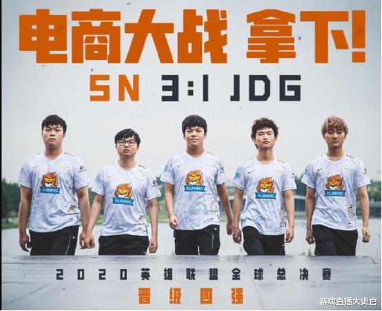 Huanfeng世界赛打出身价,曾经50万没人要,如今身价暴涨20倍插图(5)