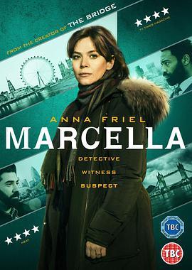 玛赛拉第一季