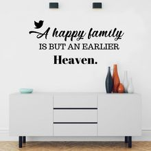 Family Quote A Happy Family Wall Sticker Motivational Sticker Home Bedroom Wall Art Decoration A00830 лоферы happy family happy family ha016awajnd0