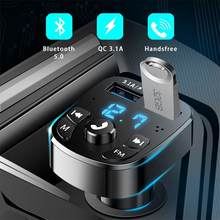 Bluetooth 5.0 Car MP3 Player Wireless FM Transmitter Audio Adapter Hands-free Car Dual USB Ports Charging Car Accessories