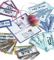 Pêndulo hebraico, com instruções e cartões