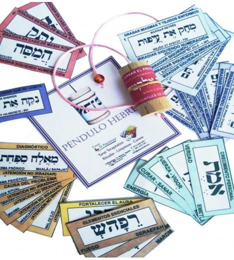 PENDULUM HEBREW, With Instructions And Cards