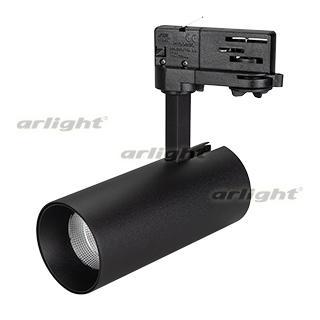 027464 Lamp SP-POLO-TRACK-LEG-R65-8W Day4000 (BK-BK, 40 Deg) ARLIGHT 1-pc