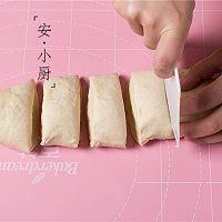 不发面、不用油酥就能做的葱油饼!金黄酥脆香喷喷的做法图解3