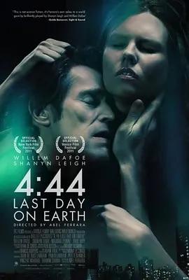 地球最末日