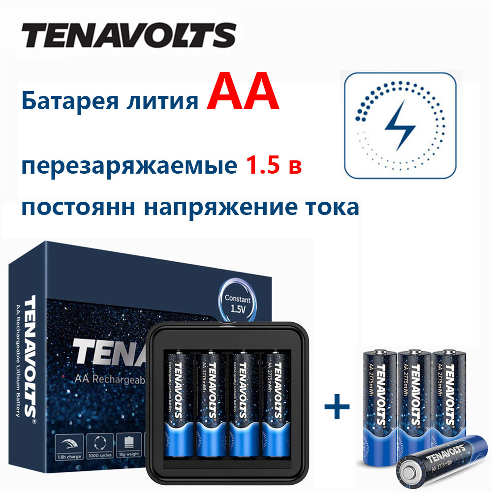 NANFU 8 Pcs/Set TENAVOLTS AA Rechargeable Battery with Charger 2775 mWh Lithium Li-ion Pre-charged 2Abatteries 1.5V [RU]