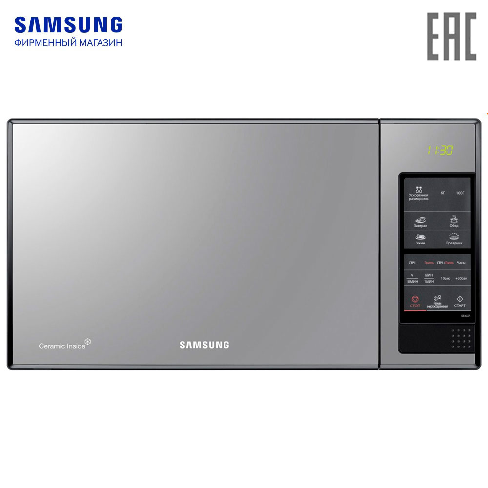 Microwave Ovens Samsung GE83XR-BWT household multifunction smart home kitchen appliances oven цена и фото