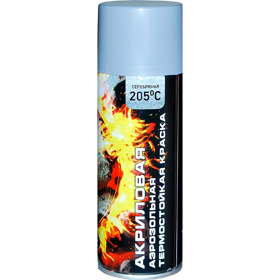 Paint Spray heat resistant silver ...