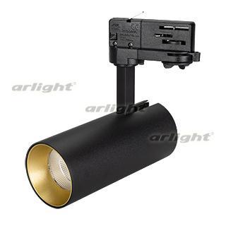 027478 Lamp SP-POLO-TRACK-LEG-R65-8W White5000 (BK-GD, 40 Deg) ARLIGHT 1-pc