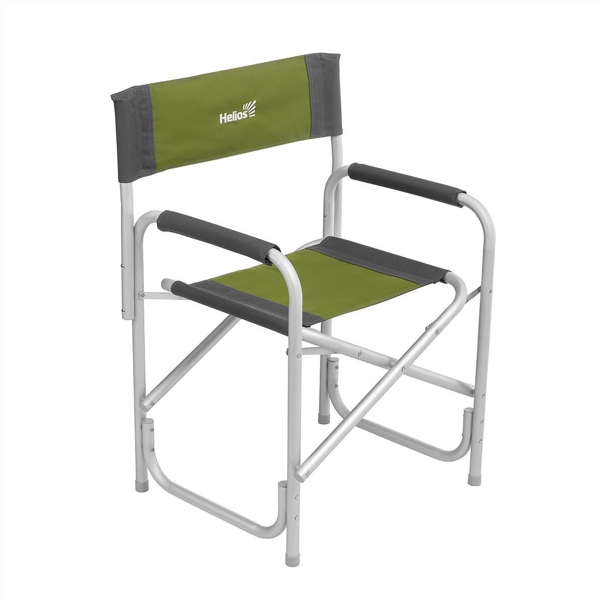 Disciplined Executive Chair (hs-95200) Helios