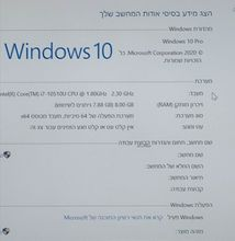 Very fast arrive. Work very good came in hebrew language. i7 good quality thanks