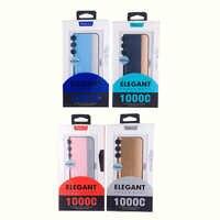 Optional battery power bank recci elegant re-10000 10000mAh