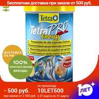 Tetrapro energy (chips) for all kinds of tropical fish, 500 ml.