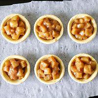 经典茶歇美式肉桂苹果派的做法图解10
