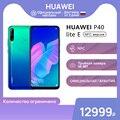 Смартфон HUAWEI P40 Lite E【NFC версия】4+64 ГБ|Тройная камера 48 МП 【Ростест, Доставка от 2 дней, Официальная гарантия】