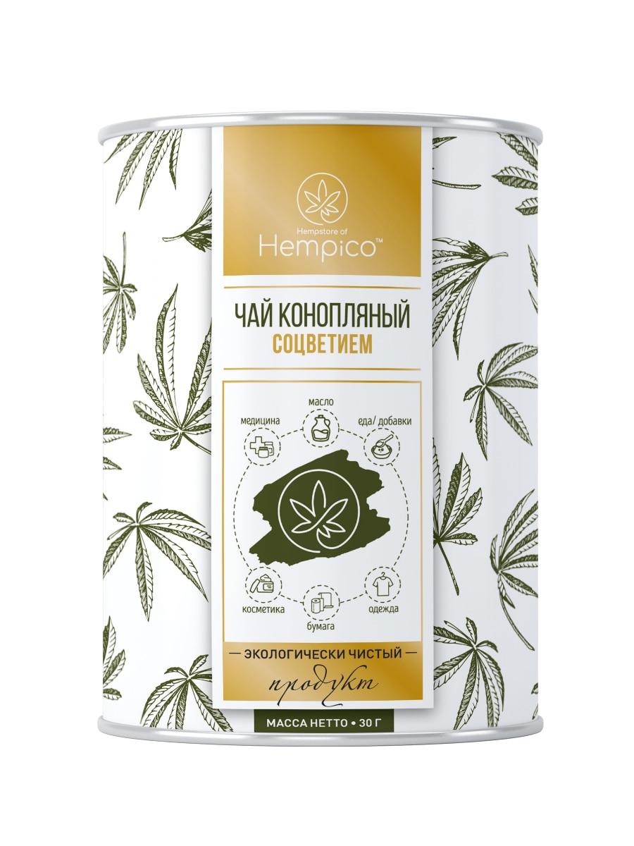 Чай конопляный крупнолистовой соцветия в тубе  (30 г.)| |   | АлиЭкспресс