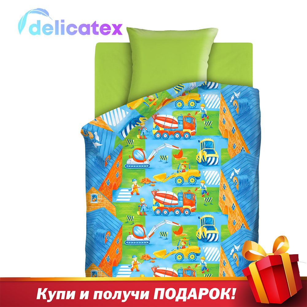 Bedding Sets Delicatex 8752-1+salatovyiy-1 Dorozhnyie Rabotyi Home Textile Bed Sheets Linen Cushion Covers Duvet Cover Рillowcase Baby Bumpers Sets For Children Cotton
