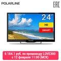 TV 24 POLARLINE 24PL51TC-SM Full HD Smart TV 30inchTV dvb dvb-t dvb-t2 digital