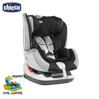 Child Car Safety Seats Chicco Seat Up