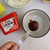 下饭菜酱烧豆腐❗️酱香浓郁❤️开胃下饭的做法图解3