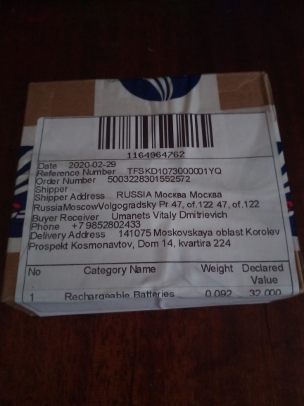 -- Batidas Portátil Icp092941sh