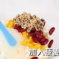 玉米杂粮饭的做法,小兔奔跑轻食简餐教程的做法图解8