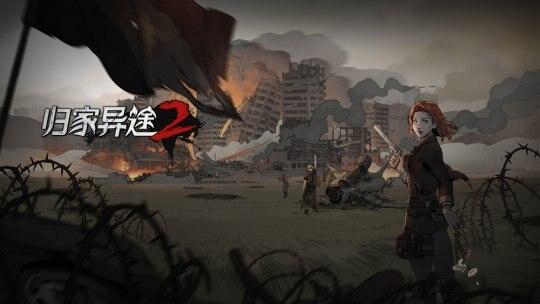 人气独立游戏正统续作《归家异途2》将于1月22日开启抢先体验插图
