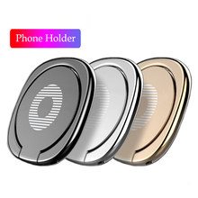 General Phone finger ring holder 360 Degree stand for iPhone 11 Pro XR 7 8 plus Samsung S9 Xiaomi Smartphone Tablet plain bague(China)