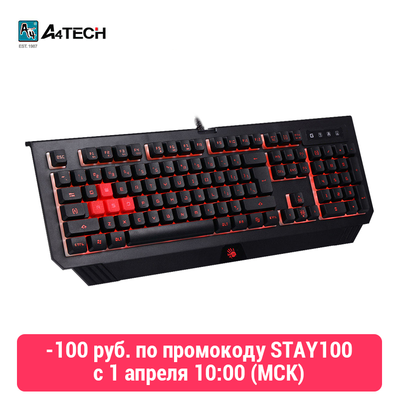 Keyboard A4 Bloody B125 USB Led