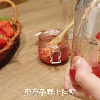自制草莓牛乳,奶甜奶甜的口感超赞的做法图解5