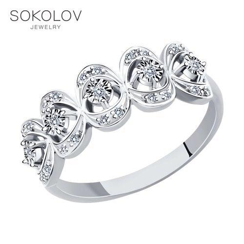 SOKOLOV Ring White Gold With Diamonds Fashion Jewelry 585 Women's/men's, Male/female Women's Male
