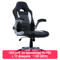 SOKOLTEC Professional Computer Chair LOL Internet Cafes Sports Racing Chair WCG Play Gaming Chair Office Chair Lying And Lifting